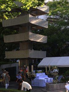 Memorial Tower, Hiroshima, students